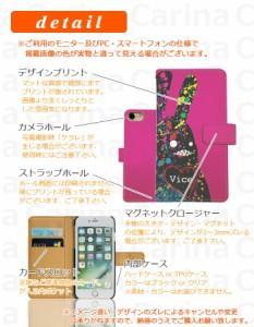 【 スマホケース 603SH 】ソフトバンク アクオス ダブルエックス3 ミニ AQUOS Xx3 mini 603SH 手帳型スマホケース ウサギ di067 横開き (