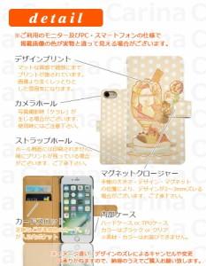スマホケース 603SH ソフトバンク アクオス ダブルエックス3 ミニ AQUOS Xx3 mini 603SH 手帳型スマホケース パフェ di068 横開き (