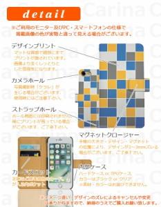 【 スマホケース SC-01G 】ドコモ ギャラクシー ノート エッジ GALAXY Note Edge SC-01G 手帳型スマホケース カラフルブロック di069 横
