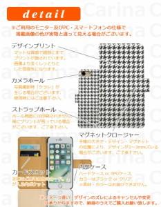 【 スマホケース SC-01G 】ドコモ ギャラクシー ノート エッジ GALAXY Note Edge SC-01G 手帳型スマホケース 千鳥チェック di078 横開き