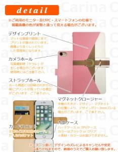 メール便送料無料 ドコモ ギャラクシー ノート エッジ GALAXY Note Edge SC-01G 手帳型スマホケース 【 バックル手帳 】 di081 横開き (