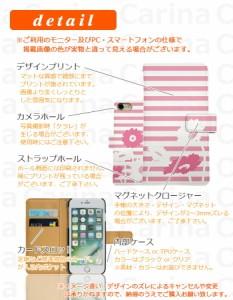 メール便送料無料 ドコモ ギャラクシー ノート エッジ GALAXY Note Edge SC-01G 手帳型スマホケース 【 フラワー 】 di084 横開き (ドコ