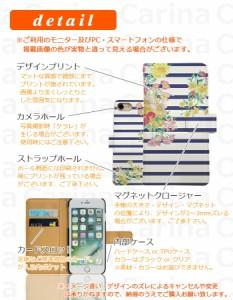 メール便送料無料 ドコモ ギャラクシー ノート エッジ GALAXY Note Edge SC-01G 手帳型スマホケース 【 フラワー 】 di090 横開き (ドコ