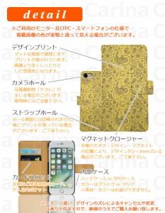 【 スマホケース 603SH 】ソフトバンク アクオス ダブルエックス3 ミニ AQUOS Xx3 mini 603SH 手帳型スマホケース 花模様 di092 横開き (