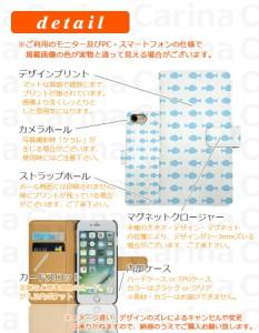 【 スマホケース SC-01G 】ドコモ ギャラクシー ノート エッジ GALAXY Note Edge SC-01G 手帳型スマホケース さかな di095 横開き (ドコ