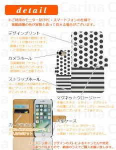 メール便送料無料 ドコモ ギャラクシー ノート エッジ GALAXY Note Edge SC-01G 手帳型スマホケース 【 ドットボーダー 】 di096 横開き