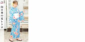 【先行予約商品/5月中旬〜下旬より順次発送予定】初心者OK♪選べる19柄 浴衣 セット レディース 浴衣セット ゆかた 作り帯