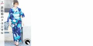 即納!【送料無料】浴衣 レディース 2018年 高級浴衣4点SET(ゆかた 作り帯 下駄 着付本) 1人で着れるつくり帯 即納 レトロ お洒落 白