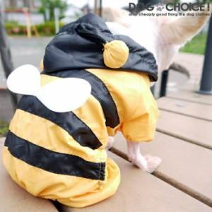【蜂・ミツバチに大変身!】触角フード付きフルカバータイプのレインコート フルカバー レインコート 蜂 ミツバチ コスプレ リード穴 カ