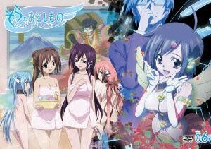 【中古】【DVD】そらのおとしもの 限定版 第6巻/アニメーション KABA-6206