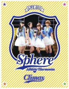 【中古】【ブルーレイ】スフィア/スフィアライブ 2011「Athletic Harmonies −クライマックスステージ−」LI