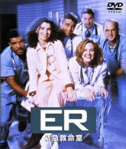 【中古】【DVD】2)ER緊急救命室? セット〈Disc5〜7〉/ドラマ海外 SPER-2