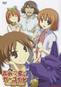 【中古】【DVD】吉永さん家のガーゴイル 第5巻/アニメーション BIBA-6615
