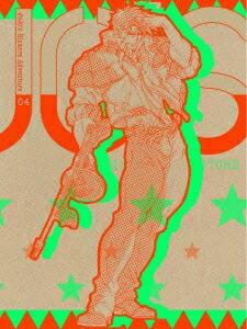 【中古】【DVD】ジョジョの奇妙な冒険 Vol.4 DVD<初回生産限定版>/アニメーション 1000361824
