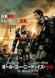 【中古】【DVD】オール・ユー・ニード・イズ・キル/ヨウガ 1000565202