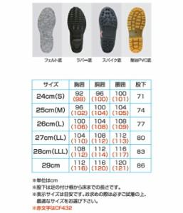 阪神素地(ハンシンキジ) CF702 水中長靴 (先丸・フェルト)【送料無料(北海道・沖縄除く)】