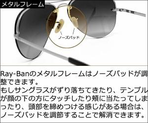 RAY-BAN(レイバン) ヘキサゴンRB3548N-51-001/9O【送料無料(北海道・沖縄除く)】