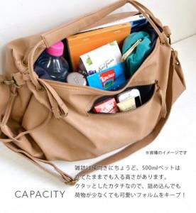 zootie|レディース 鞄 カバン ショルダーバッグ トートバッグ/ビーズ2WAYショルダーバッグ[スタンダード]