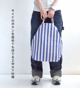 BAGGU|ショルダーバック レディース ショルダー トート 鞄 かばん カバン 斜めがけ 通勤 A4 キャンバス 無地 ストライプ 夏 / DUCK BAG