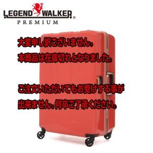 レビューで次回2000円オフ 直送 レジェンド ウォーカー PREMIUM スーツケース 6703-64-MP ピンク 代引き不可