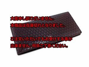 返品可 レビューで次回2000円オフ 直送 アーノルドパーマー ARNOLD PALMER 長財布 4AP2978-CHO チョコ