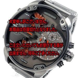 レビューで次回2000円オフ 直送 ディーゼル DIESEL ミスターダディ クロノ クオーツ メンズ 腕時計 DZ7315 ガンメタ