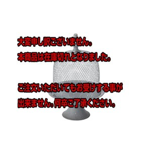 返品可 レビューで次回2000円オフ 直送 東谷 ライトファーニチャー ハンキングベース ELF-336 【代引き不可】