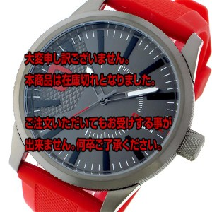 レビューで次回2000円オフ 直送 ディーゼル DIESEL ラスプ RASP クオーツ メンズ 腕時計 DZ1806 ガンメタ/レッド