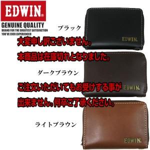 返品可 レビューで次回2000円オフ 直送 エドウィン EDWIN 小銭入れ ボンデッドレザー メタルロゴ 2 22209008-BK ブラック