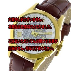レビューで次回2000円オフ 直送 ジョンハリソン JOHN HARRISON ソーラー 電波 クオーツ レディース 腕時計 JH-085LGW ホワイト