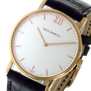 レビューで次回2000円オフ 直送 ポールヒューイット PAUL HEWITT Sailor Line レディース 腕時計 6452342 PH-SA-R-SM-W-15M ホワイト/ブ