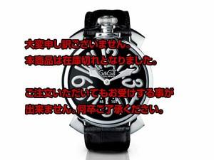 レビューで次回2000円オフ 直送 ガガミラノ GAGA MILANO マヌアーレ 48mm 腕時計 スイス製  5010.4S メンズ
