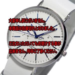 レビューで次回2000円オフ 直送 サルバトーレ マーラ クオーツ ユニセックス 腕時計 SM15117-SSWHBL ホワイト