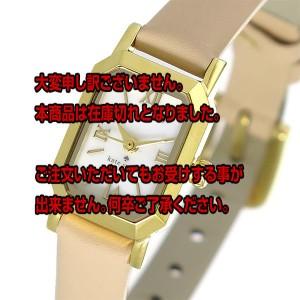 レビューで次回2000円オフ 直送 ケイトスペード KATE SPADE タイニー ハドソン レディース 腕時計 1YRU0637 シェル