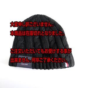 返品可 レビューで次回2000円オフ 直送 トミーヒルフィガー TOMMY HILFIGER Cuff Hat Exp Seam Crown メンズ ニット帽 ニットキャップ H8
