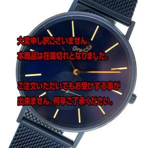 レビューで次回2000円オフ 直送 オロビアンコ OROBIANCO Semplicitus 腕時計 OR-0061-501 Navy/Navy