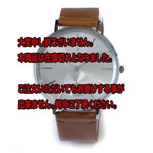 レビューで次回2000円オフ 直送 オロビアンコ OROBIANCO semplicitus 腕時計 OR-0061-9 Camel/Silver