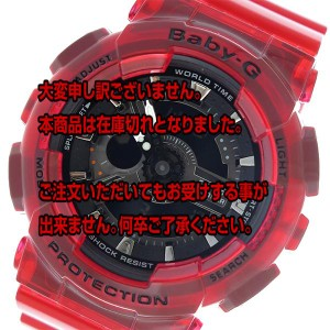 レビューで次回2000円オフ 直送 カシオ CASIO ベビーG Baby-G  レディース 腕時計 BA-110CR-4AJF ブラック/レッド