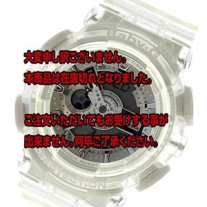 レビューで次回2000円オフ 直送 カシオ CASIO ベビーG Baby-G  レディース 腕時計 BA-110CR-7AJF シルバー/クリアー