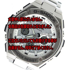レビューで次回2000円オフ 直送 カシオ CASIO Gショック G-SHOCK Gスチール G-STEEL クオーツ メンズ 腕時計 GST-W110D-7A ホワイト