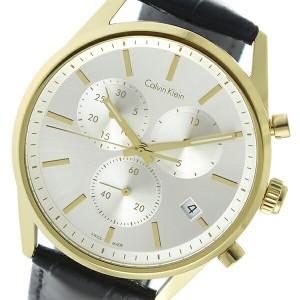 レビューで次回2000円オフ 直送 カルバンクライン CALVIN KLEIN  クオーツ メンズ 腕時計 K4M275C6 シルバー