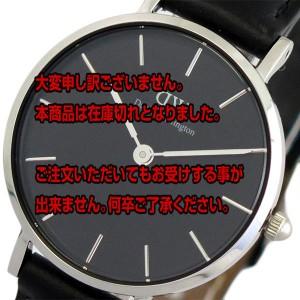 レビューで次回2000円オフ 直送 ダニエルウェリントン DANIEL WELLINGTON 腕時計 レディース DW00100236 クォーツ ブラック