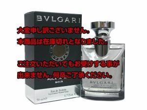返品可 レビューで次回2000円オフ 直送 ブルガリ BVLGARI 香水 プールオム ソワール ET/SP/50ML 1032-BV-50