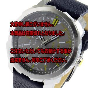レビューで次回2000円オフ 直送 ディーゼル DIESEL マシナス クオーツ メンズ 腕時計 DZ1739 ガンメタ