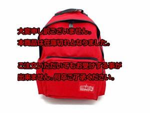 レビューで次回2000円オフ 直送 マンハッタン ポーテージ MANHATTAN PORTAGE バックパック リュックサック MP1210-BD RED
