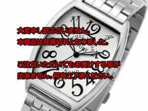 レビューで次回2000円オフ 直送 ミッシェルジョルダン MICHEL JURDAIN クオーツ メンズ 腕時計 SG-1000A-11B