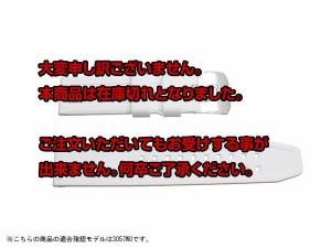 返品可 レビューで次回2000円オフ 直送 ルミノックス LUMINOX 替えベルト 純正 ラバー FP.3050.10.WH ホワイト