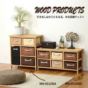 レビューで次回2000円オフ 直送 ウッドプロダクト WOOD PRODUCTS ランドリー MN-5516NA 【代引不可】