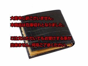 返品可 レビューで次回2000円オフ 直送 ジョンハリソン クロコ型押し メンズ 二つ折り 短財布 JWT-008-BK ブラック