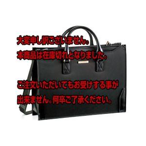 レビューで次回2000円オフ 直送 メンズクラブ MEN'SCLUB メンズ ビジネスバッグ 22236 ブラック 国内正規
